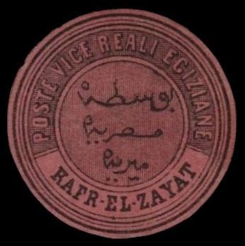 Kafr el zayat